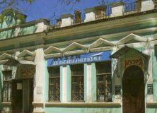 Музей планеризма в Коктебеле